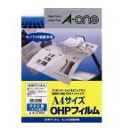 エーワン OHPフィルム PPC(モノクロコピー)用 A4判 ノーカット 20枚 A-one 27054(エ-ワン) 返品種別A