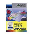 エーワン インクジェットプリンタ用OHPフィルム A4サイズ 50枚 OHPフィルム 27078 返品種別A