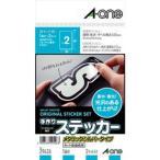 H20/22/24年製品安全対策優良企業・Pマーク取得企業