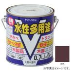 サンデーペイント 水性多用途 茶色 700ml #23KA2 返品種別B