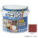サンデーペイント 水性 ガーデニング塗料 カラーステイン マホガニー 3L #265435 返品種別B