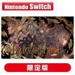 ハピネット (特典付)(Switch)ブリガンダイン ルーナジア戦記 Limited Edition 返品種別B