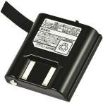 アイコム トランシーバー用バッテリーパック iCOM BP-258 返品種別A