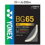 ヨネックス バドミントン ストリング ミクロン65 200mロール(ホワイト・0.70mm) YONEX MICRON 65 YONEX BG65-2 011 返品種別A