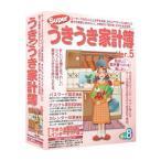 アイアールティ Superうきうき家計簿 Ver.5 返品種別B