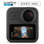 GoPro GoPro MAX е┤б╝е╫еэ е▐е├епе╣ CHDHZ-201-FW ╩╓╔╩╝я╩╠A