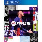 エレクトロニック・アーツ (PS4)FIFA 21 通常版フィファ21 返品種別B