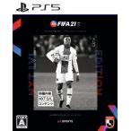 エレクトロニック・アーツ (PS5)FIFA 21 NXT LVL EDITION 返品種別B