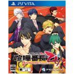 スパイク・チュンソフト (特典付)(PS Vita)喧嘩番長 乙女 2nd Rumble!! 通常版 返品種別B