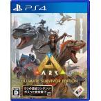 スパイク・チュンソフト (PS4)ARK: Ultimate Survivor Edition 返品種別B