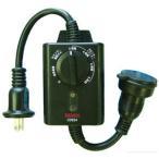 リーベックス 光センサー付き タイマーコンセント REVEX CDS24 返品種別A