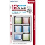 ゲームテック (3DS/ DSi/ DSiLL/ DSLite)ダブルカードケース12 クリア 返品種別B