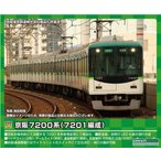 グリーンマックス (N) 31538 京阪7200系(7201編成)7両編成セット(動力付き) 返品種別B