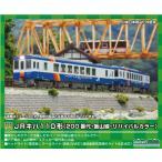 グリーンマックス (N) 50587 JRキハ110形(200番代・飯山線・リバイバルカラー) 2両編成セット (動力付き) 返品種別B