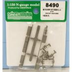 グリーンマックス (再生産)(N) 8490 動力台車枠・床下機器セットA-07(SS167+4201BM) 返品種別B