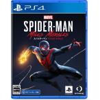 ソニー・インタラクティブエンタテインメント (PS4)Marvel's Spider-Man: Miles Morales 返品種別B