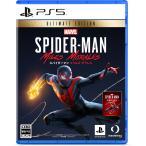 「ソニー・インタラクティブエンタテインメント (PS5)Marvel's Spider-Man: Miles Morales Ultimate Edition 返品種別B」の画像