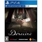 ソニー・インタラクティブエンタテインメント (PS4)Deracine 通常版(PlayStation VR専用) 返品種別B