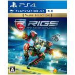 ソニー・インタラクティブエンタテインメント (PS4)RIGS Machine Combat League Value Selection(PlayStation VR専用) 返品種別B
