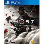 ソニー・インタラクティブエンタテインメント (封入特典付)(PS4)Ghost of Tsushima 返品種別B