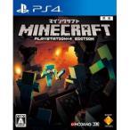 SCE (PS4)Minecraft: PlayStation(R)4 Editionマイクラ 返品種別B