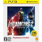 SCE (PS3)inFAMOUS 2(インファマス2) PlayStation 3 the Best 返品種別B