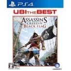 ユービーアイソフト (PS4)ユービーアイ・ザ・ベスト アサシン クリード4 ブラック フラッグ 返品種別B
