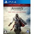 ユービーアイソフト (PS4)アサシン クリード エツィオ コレクション 返品種別B