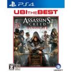 ユービーアイソフト (PS4)ユービーアイ・ザ・ベスト アサシン クリード シンジケート 返品種別B
