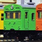 カトー (N) 10-037 通勤電車103系 KOKUDEN-003 ウグイス 3両セット 返品種別B