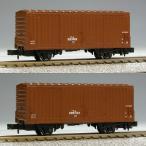 カトー (再生産)(N) 8039 ワム80000 2両セット 返品種別B
