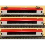 カトー (再生産)(N) 10-848 E259系 成田エクスプレス 3両増結セット 返品種別B