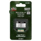 カトー 22-204-1 サウンドカード(C11) 返品種別B