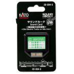 カトー 22-204-3 サウンドカード (飯田線の旧型国電) 返品種別B