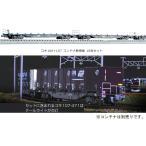 カトー (N) 10-1432 コキ106+107 コンテナ無積載 10両セット 返品種別B