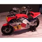 タミヤ 1/ 12 オートバイシリーズ No.121 Honda NSR500'84(14121)プラモデル 返品種別B