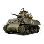 タミヤ 1/ 35 アメリカ M4A3シャーマン戦車(シングルモーターライズ仕様)(30056)プラモデル 返品種別B