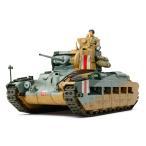 タミヤ 1/ 48 MMシリーズ No.72 イギリス歩兵戦車 マチルダMk.III/ IV(32572)プラモデル 返品種別B