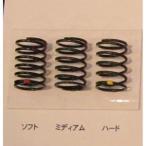 タミヤ TRF ダンパー用大径スプリングセット(42278)ラジコン 返品種別B