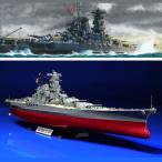 タミヤ 1/ 350 日本戦艦 大和 決定版(78025)プラモデル 返品種別B
