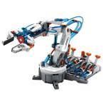 エレキット 水圧式ロボットアーム(MR-9105)工作キット 返品種別B
