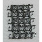カトー (N) 11-702 KATOカプラーN(黒) 返品種別B