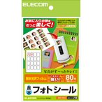 エレコム インクジェットプリンタ用フォトシール はがきサイズ 16面 5シート お探しNo.L10 EDT-PS16 返品種別A