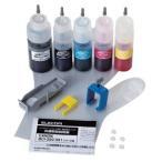 エレコム キヤノン用詰め替えインク(5色セット・各5回) THC-351350SET5 返品種別A