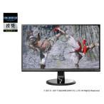 I/Oデータ 23.8型ワイド 液晶ディスプレイ 「ファイナルファンタジーXIV」推奨モニター LCD-MF245XDB 返品種別A