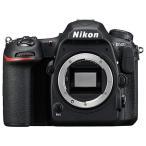 ニコン デジタル一眼レフカメラ「D500」ボディ Nikon D500 D500(ニコン) 返品種別A