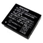 RICOH リチャージャブルバッテリー DB-65