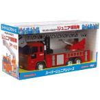 トイコー ISUZU GIGA ジュニア消防車 �