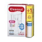 クリンスイ ポット型浄水器1.5L(カートリッジ1個+交換用カートリッジ1個入)  Cleansui CP405W-WT 返品種別B