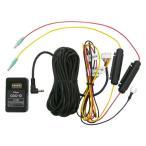 ショッピングドライブレコーダー セルスター ドライブレコーダー専用 常時電源コード CELLSTAR GDO-10 返品種別A